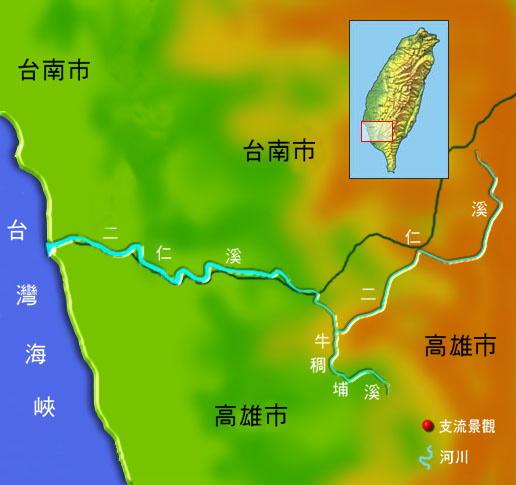 流域簡介:台南市、高雄市、二仁溪