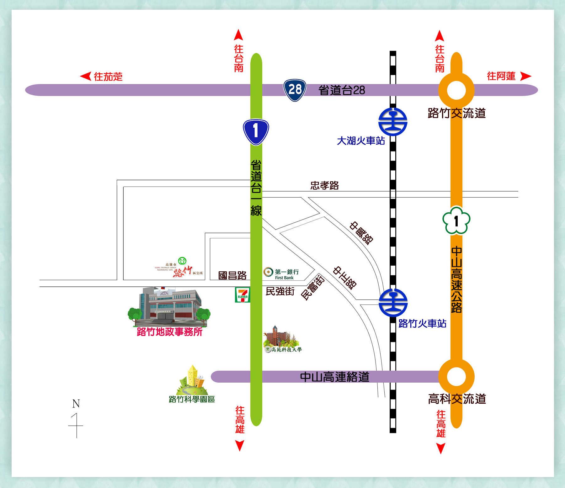 路竹地政事務所交通位置圖