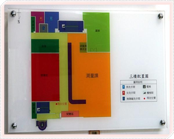 三樓樓層配置圖